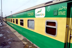 GREEN LINE TRAIN IN PAKISTAN