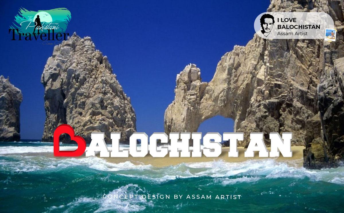 i love balochistan sign