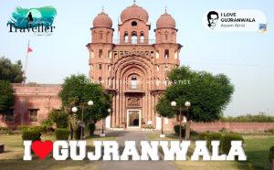 i love gujranwala sign design