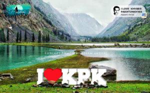 i love kyber pakhtunkhwa sign