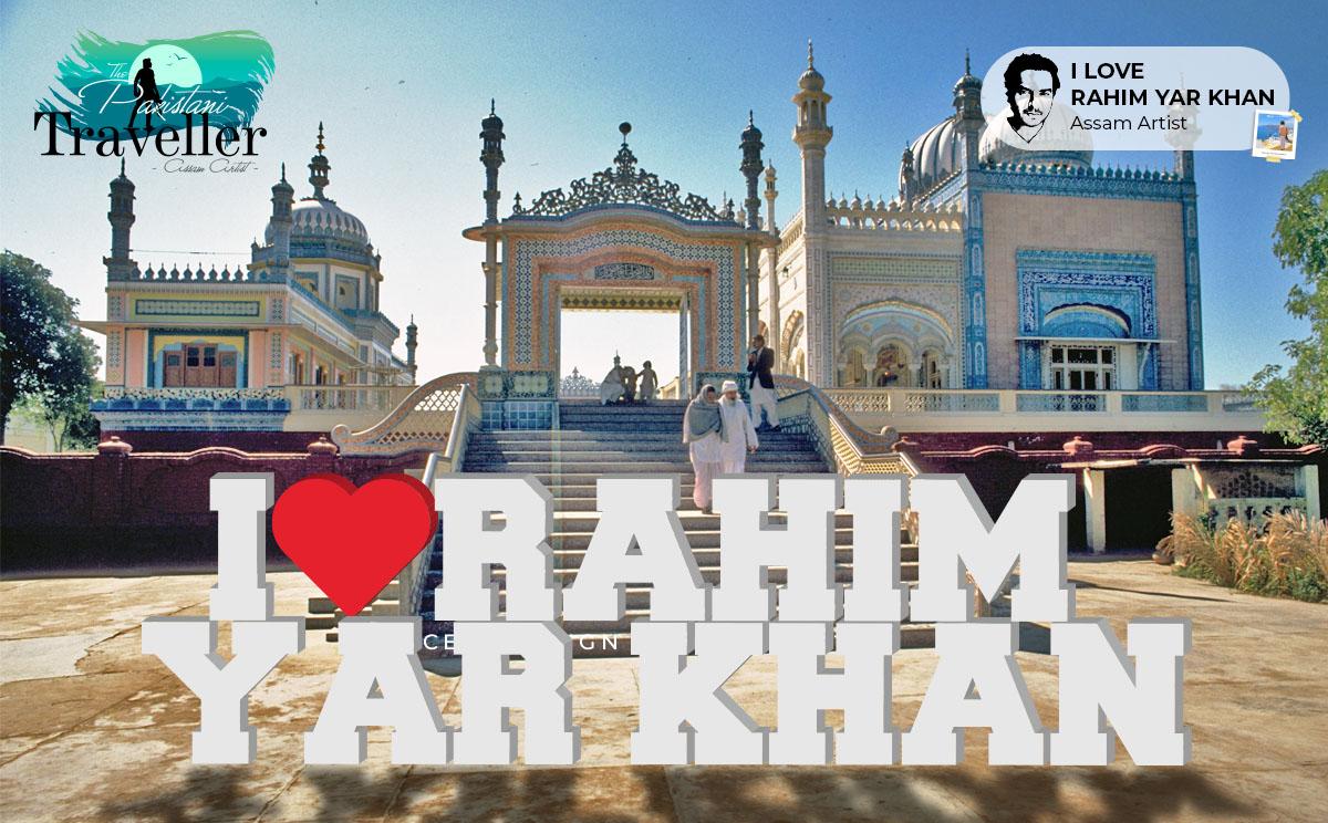 i love rahim yar khan sign